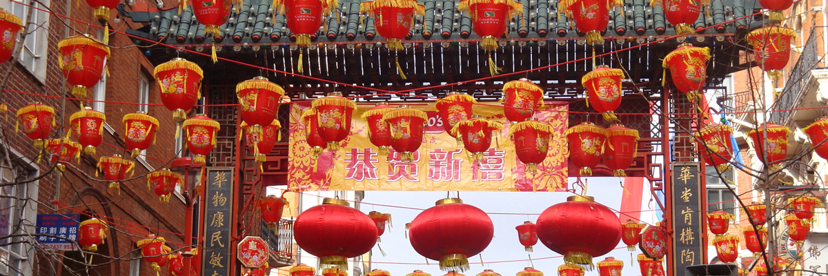 CELEBRATE CHINESE NEW YEAR IN LONDON
